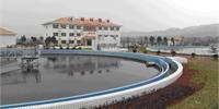 Chenzhou Third Sewage Treatment Plant
