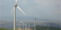 Shenchi Wind Farm